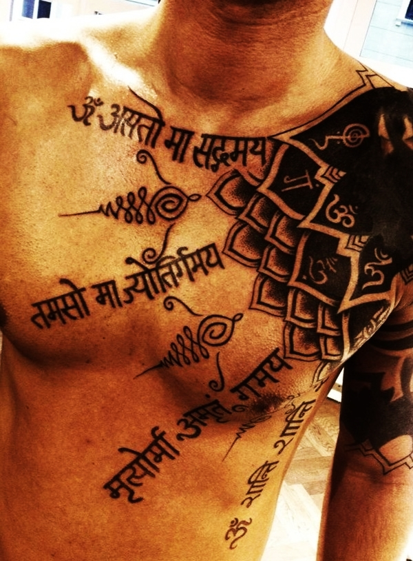 Tribal Tattoo Designs for Men (32)