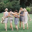 Mismatched Bridesmaid Dresses1.2